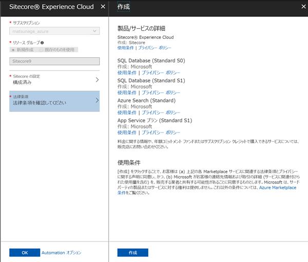 f:id:nextscape_blog:20210911182505p:plain