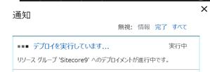 f:id:nextscape_blog:20210911182522p:plain