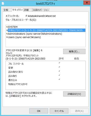 f:id:nextscape_blog:20210911183123p:plain