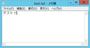 f:id:nextscape_blog:20210911183148p:plain