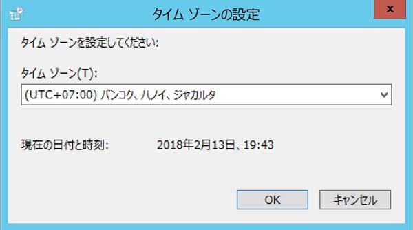 f:id:nextscape_blog:20210911183402p:plain