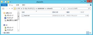f:id:nextscape_blog:20210911183419p:plain