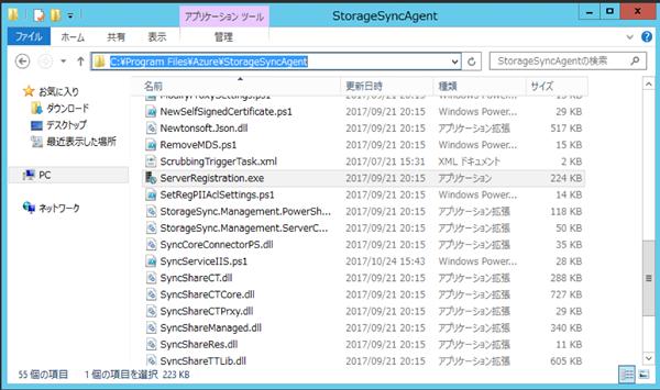 f:id:nextscape_blog:20210911183601p:plain