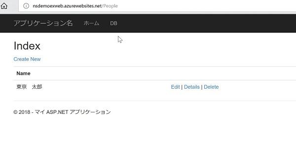 f:id:nextscape_blog:20210911185643j:plain