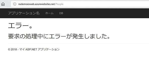 f:id:nextscape_blog:20210911185711j:plain