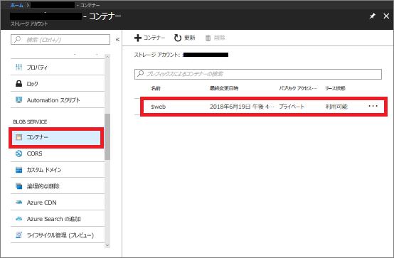 f:id:nextscape_blog:20210911195424p:plain