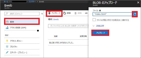 f:id:nextscape_blog:20210911195437p:plain