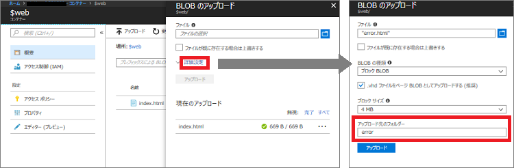 f:id:nextscape_blog:20210911195450p:plain