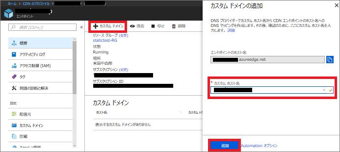 f:id:nextscape_blog:20210911195532p:plain