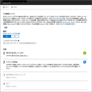 f:id:nextscape_blog:20210911195604p:plain