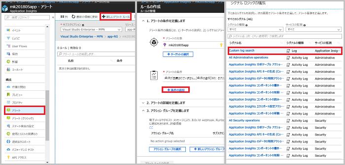 f:id:nextscape_blog:20210911202359p:plain