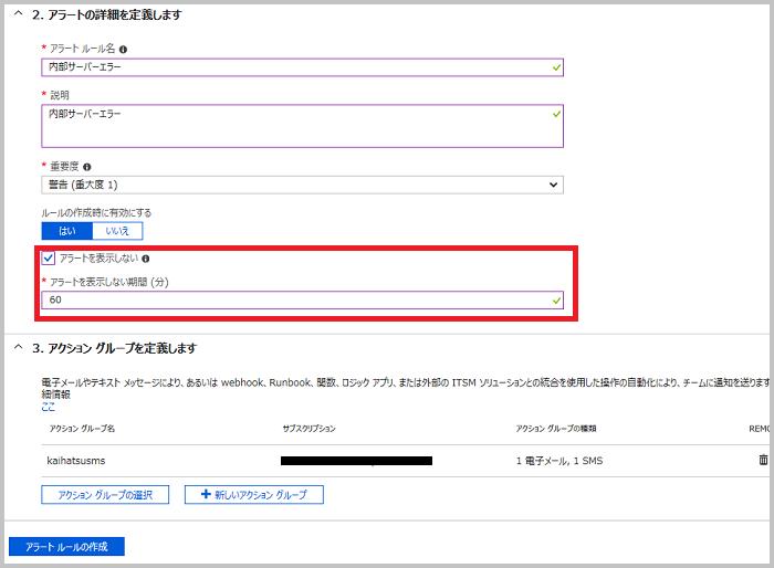 f:id:nextscape_blog:20210911202458p:plain