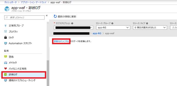 f:id:nextscape_blog:20210911211411p:plain