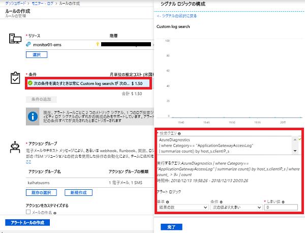 f:id:nextscape_blog:20210911211637p:plain