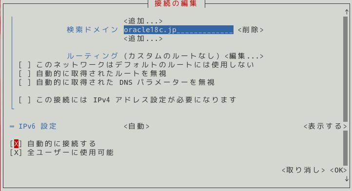 f:id:nextstage001:20191204213743p:plain