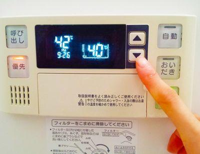 お風呂の湯温設定