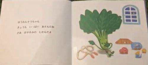 野菜のブロッコリー君