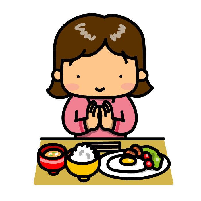 食事をおいしく食べる時間