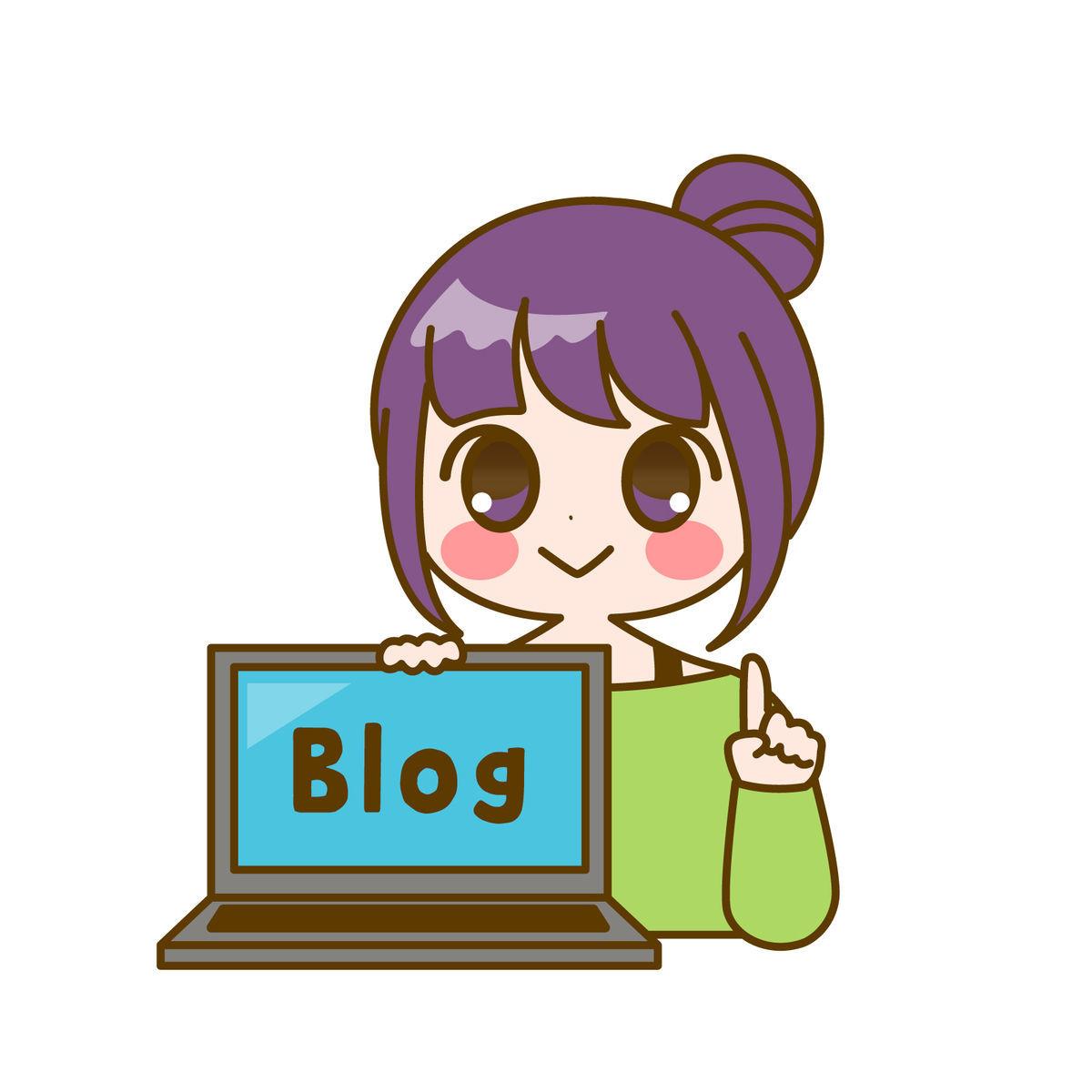 パソコンでブログを作成する