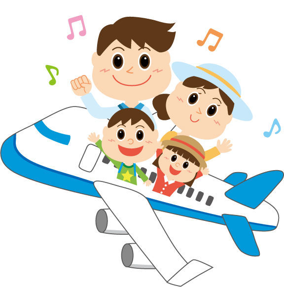家族で飛行機に乗って実家に帰る