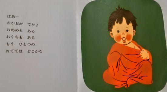 赤ちゃんががんばって着替えて顔を出したところ