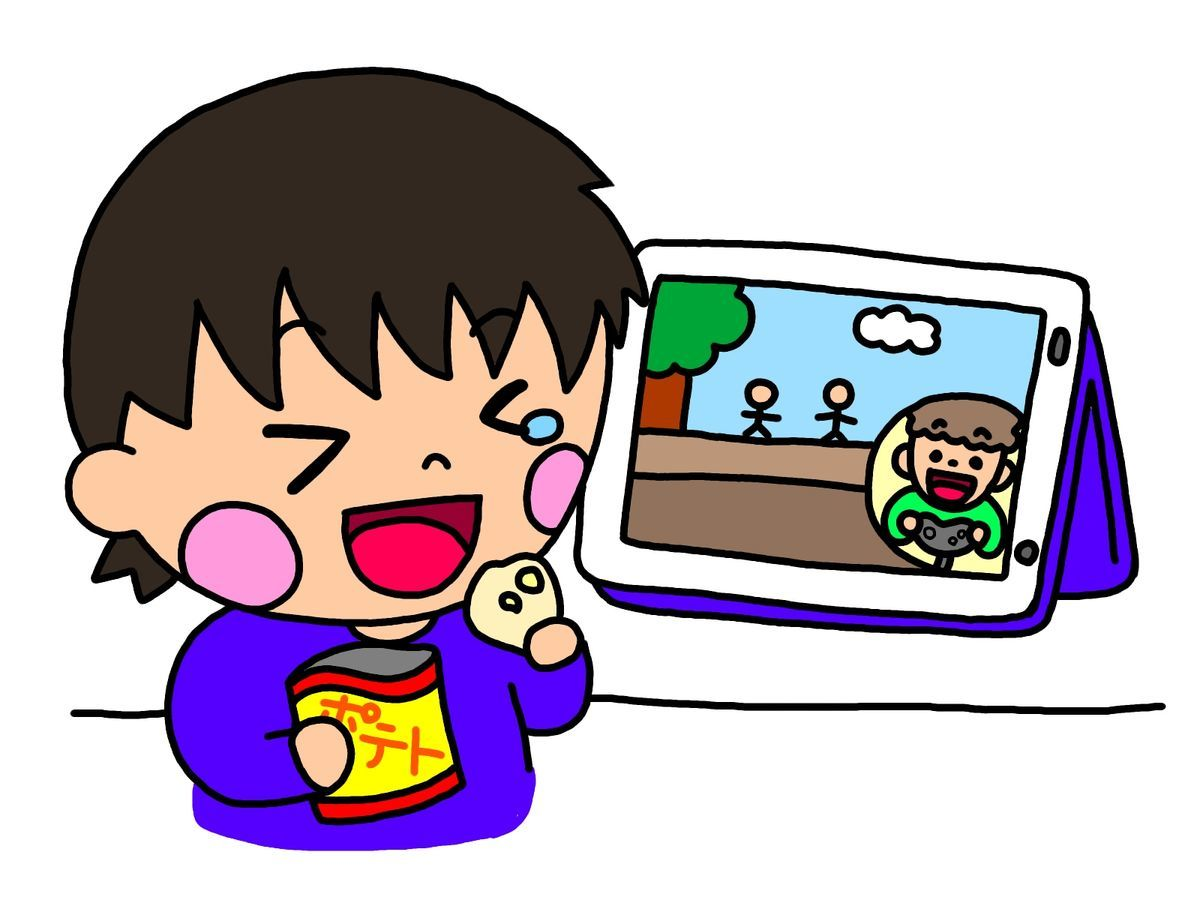 ユーチューブ番組を見て楽しむ子供
