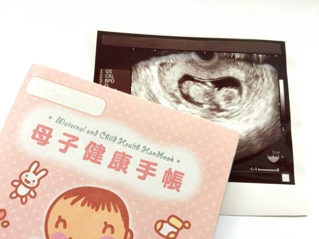 胎児の身体への影響