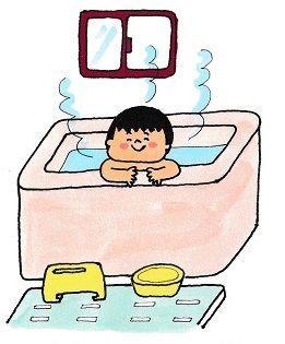 子供が一人でお風呂に入る