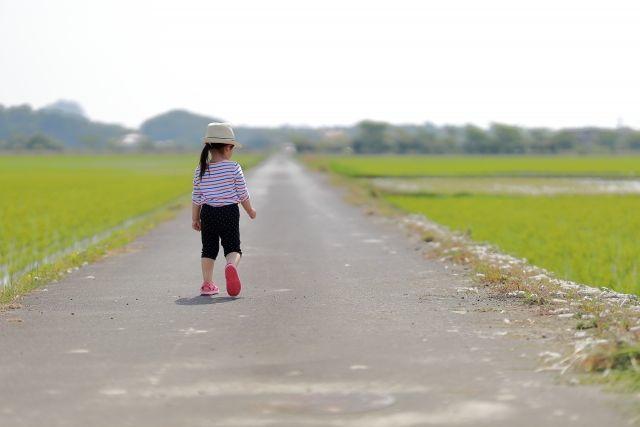 子どもが歩く将来への道
