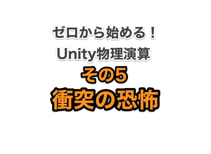 f:id:nexusyuumilo:20180127121402p:plain