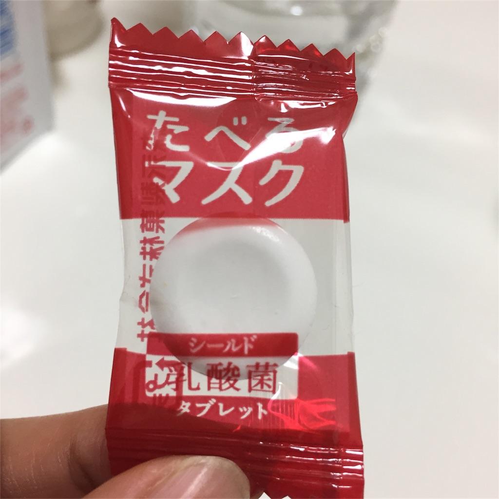 f:id:neyoko:20170127234742j:image