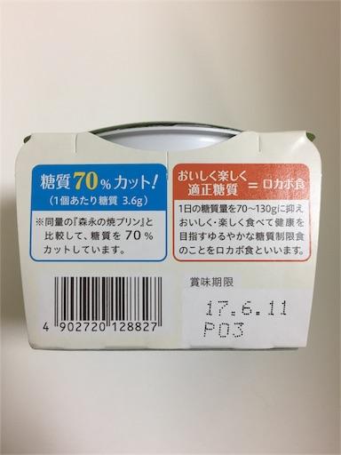 f:id:neyoko:20170416215408j:image