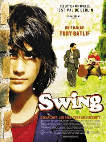 映画 僕のスウィング