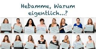 ドイツの助産婦ヘバメの探し方