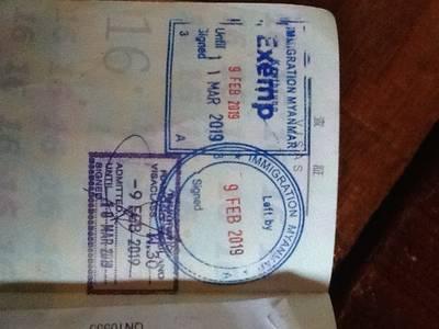タイ・ミャンマーのビザランの出入国スタンプ