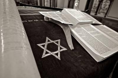ユダヤ教、五芒星