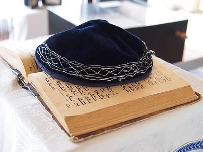 ユダヤ教の聖書タナハ