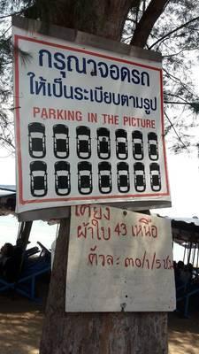 タイのおもしろ英語