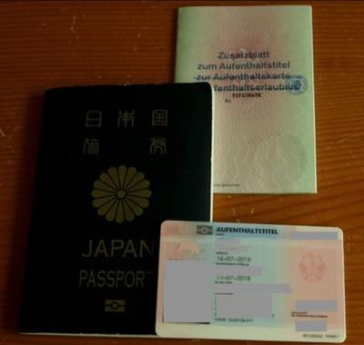 ドイツで配偶者ビザ取得時にもらうドイツのID