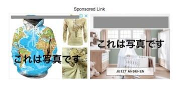 はてなブログでアドセンスの広告を2列表示する
