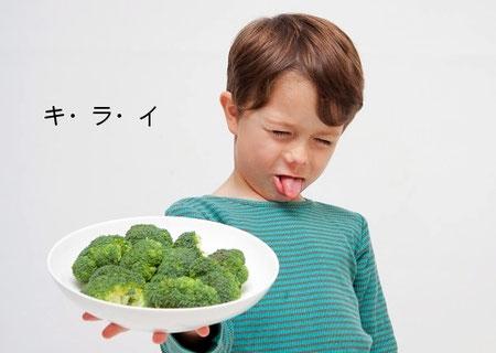 f:id:nezujiro:20171102153158j:plain