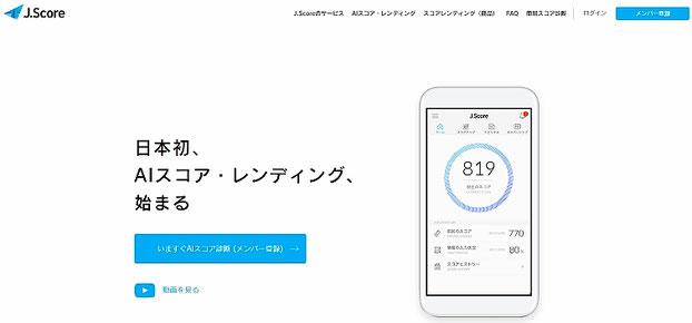 f:id:nezujiro:20171103055400j:plain