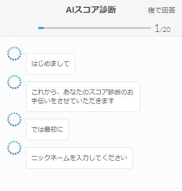f:id:nezujiro:20171103055911j:plain