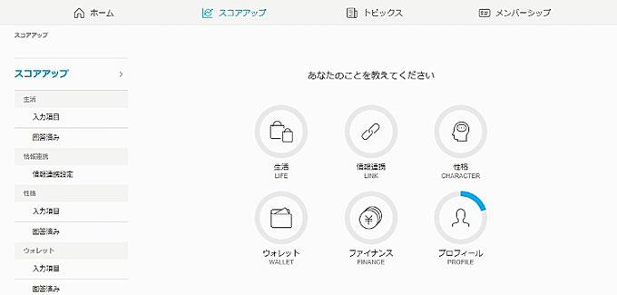 f:id:nezujiro:20171103060635j:plain