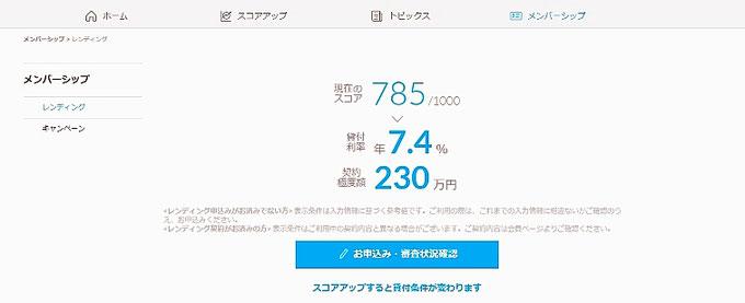 f:id:nezujiro:20171103064112j:plain