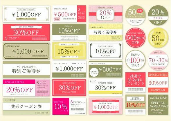 f:id:nezujiro:20171107090126j:plain