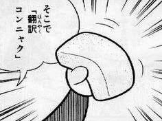 f:id:nezujiro:20171108045750j:plain