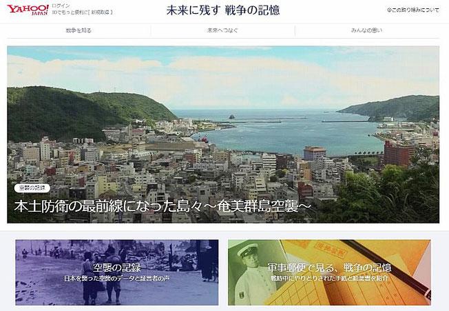 f:id:nezujiro:20171111070411j:plain