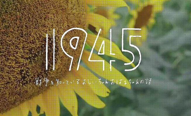 f:id:nezujiro:20171111101957j:plain