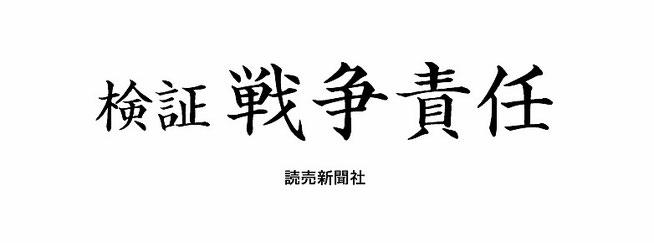 f:id:nezujiro:20171111102306j:plain